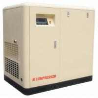 Buy cheap Ingersoll Rand High efficiency and energy saving Air Compressor from wholesalers