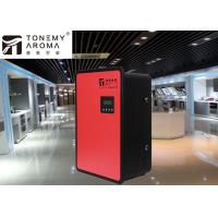 Buy cheap Intelligent Essential Oil Hotel Fragrance Machines With HVAC Control System product