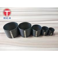 Buy cheap Machinery Parts Cnc Micro Tube Machining Oiled Surface For Mechanical Equipment from wholesalers