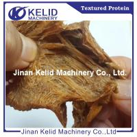 Buy cheap Superior fully automatic soya chunks making machine from wholesalers
