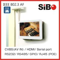 China 7 Industrial Remote Control POE Panel PC With Ethernet Port and Serial Port on sale