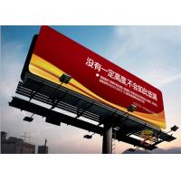 Buy cheap Exhibition Panels Backlit Flex Banner Scrolling With Stain Resistance , 380gsm / 440gsm from wholesalers
