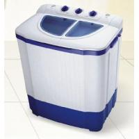 Buy cheap Twin Tube Washing Machine from wholesalers