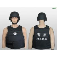 Buy cheap Durable Counter Terrorism Equipment Flexible Movement Suitable Bulletproof Vest from wholesalers