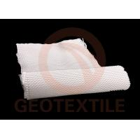 Buy cheap White Geotextile Stabilization Fabric High Tensile Strength Low Elongation Multifilament Reinforced Earth Structures product