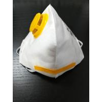 Buy cheap In Stock Ready To Ship Wholesale Kn95 Ffp2 Folding Mask With Air Valve from wholesalers