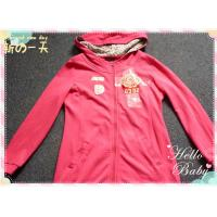 Buy cheap Children`s Autumn/Winter Jacket from wholesalers