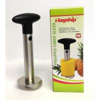 Buy cheap All Ware Stainless Steel Pineapple Easy Slicer and De-Corer from wholesalers