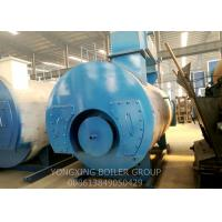 Buy cheap High Efficiency Gas Natural Gas Fired Steam Boiler For Laundry 1 Ton ~20 Tons from wholesalers