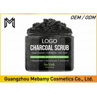Quality Facial Skin Care Body Scrub , Charcoal Coconut Oil Body Scrub BlackheadsTreatment for sale