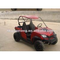 Buy cheap new 150cc ATV from wholesalers