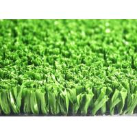 Buy cheap UV Resistant Artificial Grass For Cricket Pitch 6600 Density with Short Yarn from wholesalers