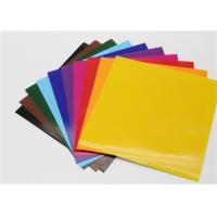 Buy cheap Sedex Certified Offset Gummed Paper Squares for Display Works product