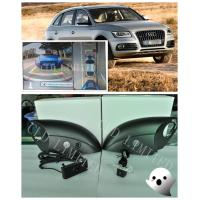 Buy cheap HD Around View Monitor Parking Guidance , Car Backup Camera Systems For Audi Q5, Bird View System product