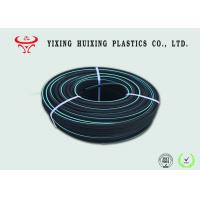 Buy cheap Corrosion Resistance Aeration Tubes High Temperature Resistance from wholesalers