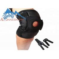 Buy cheap Neoprene Waterproof Rom Hinged Adjustable Knee Brace Sports Protector Open Patella Support from wholesalers