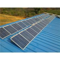 Buy cheap 1000W solar water pump for home 80M lift 24V DC pumping system from wholesalers