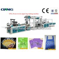 Buy cheap ONL-D700 Full automatic ultrasonic non-woven zipper bag making machine from wholesalers