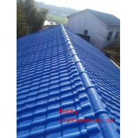 Buy cheap Replace Clay Roof Tile Forming Machine / PVC Roofing sheet Roll Forming Line from wholesalers