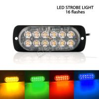 Buy cheap 4.3 24W LED strobe emergency light from wholesalers