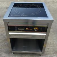 Buy cheap 9KW Commercial Induction Cooker , Freestanding Induction Hob Rotary Switch from wholesalers