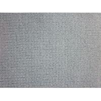 Buy cheap Oeko Tex class I warp knitted fusible interlining for garment apparel from wholesalers