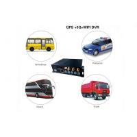 Buy cheap Heavy Duty Tractor Dual SD Card 4 CH H.264 Mobile Vehicle DVR with GPS 3G WIFI from wholesalers