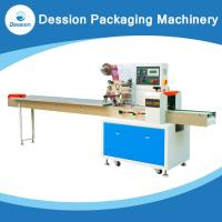 Buy cheap Automatic Cotton Candy Packaging Machine from wholesalers