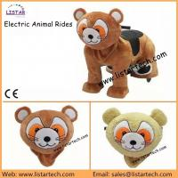 Buy cheap Animal Plush Motorcycle Toys Children Electric Car on Animal Rides with ex - Factory Price from wholesalers