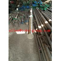 Buy cheap Hastelloy c x c2000 bar S235JR 4140 a182 f11 4140 round bar bars from wholesalers