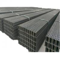 Buy cheap Q235B Material C Channel Beam Dilled Or Punched Enough Stock Long Durable from wholesalers