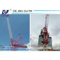 Buy cheap 2.2ton Tip Load Luffing Jib Tower Crane Specification for 6 ton Crane in Dubai from wholesalers