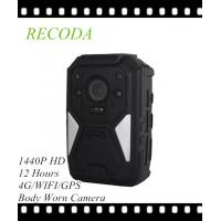 Buy cheap WIFI Real Time 4G Body Camera GPS Intercom 1440P HD Body Worn Camera product