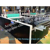 Buy cheap plastic PVC composite corrugated wave roof tile roofing material making machine product