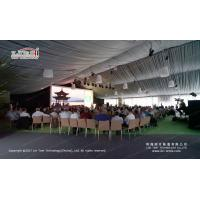 Buy cheap Aluminum Outdoor Event Tents With Glass Sidewall For Meeting Event , Outdoor Party Tents from wholesalers