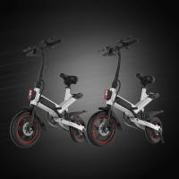 Buy cheap Inflated Tire Folding Travel Bike Lithium Battery Powered Auxiliary Mileage 60 ± 5KM product