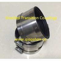 Buy cheap Shielded Transition Couplings for Pipe Connection  CI, Plastic or Steel to CI, Plastic, Steel or XH Cast iron from wholesalers