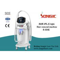 Buy cheap Hair Depilation IPL SHR Machine Hair Removal with Germany Lamp from wholesalers
