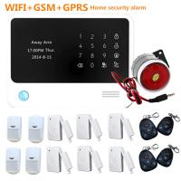 Buy cheap Multi-functional Home automation alarm systems security home with WIFI from wholesalers