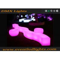 Buy cheap Rechargeable Plastic Outdoor Led Lighting Furniture Snake Curved Benches And Table from wholesalers