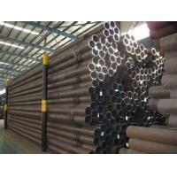 Buy cheap 3 Inch ERW Steel Pipe For Mechanical Application , Astm A53 Grade B ERW Pipe from wholesalers