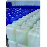 Buy cheap Transparent liquid h3po4 Phosphoric Acid Food Grade 85% MIN as drying agent from wholesalers