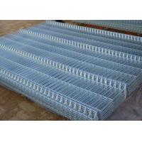 Buy cheap 4X4 Curved Welded Wire Garden Fencing Safety For Farms / Schools from wholesalers