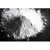Buy cheap Metallographic Consumables Aluminum Oxide Polishing Powder / Compound from wholesalers