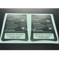 Buy cheap Vinyl Waterpoof Custom Sticker Labels Self Adhesive Die Cut Shape product