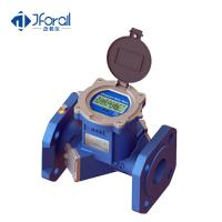 Buy cheap Smart Ultrasonic Water Meter For Urban And Building Water Supply from wholesalers