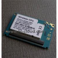 Buy cheap GSM/GPRS Module (GR64) from wholesalers