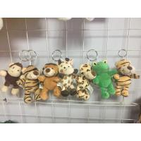 Buy cheap Tiny Stuffed Animal Keychains , 4.5 Inch Mini Plush Keychain Forest Series from wholesalers