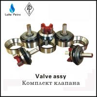 Buy cheap API 7K Mud Pump Valve Assembly for oil drilling rig from wholesalers