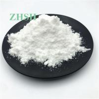 Buy cheap High quality fertilizer Potassium Nitrate ,KNO3 for crop and fruit CAS NO. 7757-79-1 Accept free samples from wholesalers